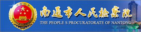 六合区人民医院_腾凌·更多案例